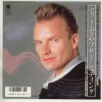 【中古レコード】スティング/セット・ゼム・フリー/アナザー・ディ[EPレコード 7inch]