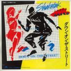 【中古レコード】シャカタク/ダウン・オン・ザ・ストリート/ホールディング・オン[EPレコード 7inch]