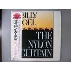 【中古レコード】ビリー・ジョエル/ナイロン・カーテン[LPレコード 12inch]