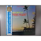 【中古レコード】ハワイアン・アイランダース/ゴールデン[LPレコード 12inch]