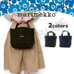 Marimekko マリメッコ RAIDE MINI PERUSKASSI2 ミニ トートバッグ ミニペルスカッシィ 男女兼用 2枚目購入可能 お出かけ
