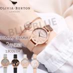 オリビアバートン 腕時計 Olivia Burton FLOWER SHOW デイジー フラワーショー  2年保証 30mm 38mm バレンタインデー 成人の日 プレゼント
