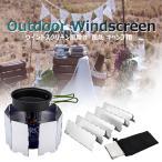 風除け 風防 10プレート キャンプ用 ウインドスクリーン BBQ バーベキュー キャンプテーブル クッカー アウトドアコンロ カセットガス