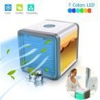 小型クーラー ミニエアコンファン 扇風機 冷風機 7色LED ミニポータブルエアコン 冷却・加湿・空気清浄機 軽量 携帯