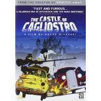 ルパン三世 カリオストロの城 宮崎駿 英語版 DVD