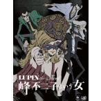 LUPIN the Third 峰不二子という女 BD-BOX [Blu-ray]