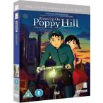 コクリコ坂から スタジオジブリ 英語版 / From Up On Poppy Hill [DVD] [Import] 輸入盤  画像