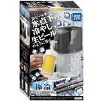 プレミアムビールサーバー 極冷 氷点下  家庭用ビールサーバー