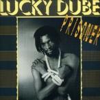 輸入盤 LUCKY DUBE / PRISONER [CD]