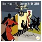 【輸入盤】HENRY BUTLER & STEVEN BERNSTEIN ヘンリー・バトラー&スティーブ・バーンスタイン/VIPER'S DRAG (DIGIPAK EDITION)(CD)