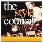Yahoo!ぐるぐる王国DS ヤフー店【輸入盤】STYLE COUNCIL スタイル・カウンシル/IN CONCERT(CD)