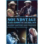 【輸入版】MUDDY WATERS マディ・ウォーターズ/SOUNDSTAGE : BLUES SUMMIT CHICAGO 1974(DVD)