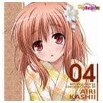 香椎愛莉(日高里菜) / ロウきゅーぶ!SS Character Songs 04 香椎愛莉(日高里菜) [CD]
