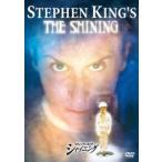 スティーブン・キング シャイニング(DVD)