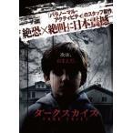 ダークスカイズ(DVD)