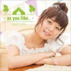 井口裕香/az you like...(通常盤)(CD)