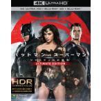 バットマン vs スーパーマン ジャスティスの誕生 アルティメット・エディション(4K...(Blu-ray)