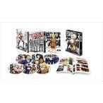 監獄学園 Blu-ray BOX〈初回生産限定版〉 [Blu-ray]