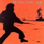 【輸入盤】LEE PERRY & THE UPSETTERS リー・ペリー&ザ・アップセッターズ/REVOLUTION DUB(CD)