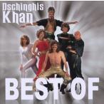 【輸入盤】DSCHINGHIS KHAN ジンギスカン/BEST OF(CD)
