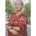 OVER60 Street Snap いくつになっても憧れの女性