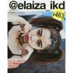 @elaiza_ikd