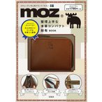 moz 整理上手な本革コンパクト財布BO