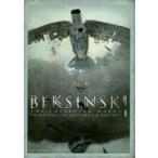 ベクシンスキ作品集成 2 新装版