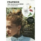 FRAPBOIS 15th Anniversary BOOK 2015-16AUTUMN/WINTER