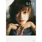 Life西山茉希 母として、モデルとして、女性として