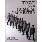 ショッピングSelection TOKYO SKA PARADISE ORCHESTRA「BEST SELECTION」