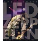 Yahoo!ぐるぐる王国DS ヤフー店WHOLE LOTTA LED ZEPPELIN 史上最強ヘヴィ・ロック・バンド、レッド・ツェッペリンの軌跡