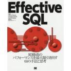 Yahoo!ぐるぐる王国DS ヤフー店Effective SQL RDBMSのパフォーマンスを最大限引き出す61の手法と思考