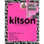 kitson 2013SPRING & SUMMER URBAN