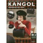 KANGOL MONOGRAM BAG