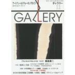 Yahoo!ぐるぐる王国DS ヤフー店ギャラリー アートフィールドウォーキングガイド 2014Vol.11