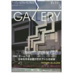 Yahoo!ぐるぐる王国DS ヤフー店ギャラリー アートフィールドウォーキングガイド 2015Vol.5