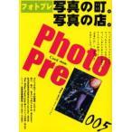 Yahoo!ぐるぐる王国DS ヤフー店フォト・プレ 005