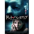 ドント・ハングアップ(DVD)