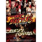 ザ・バトルス(DVD)