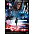 エンド・オブ・ザ・フューチャー(DVD)