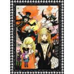 ハチミツとクローバー 第5巻(初回生産限定)(DVD)