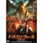 ドラゴン・フォース 聖剣伝説(DVD)