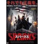 スパークス(DVD)
