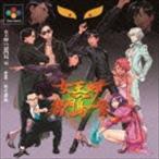 女王蜂 VS 獄門島一家/金星/死亡遊戯(通常盤)(CD)
