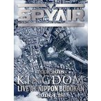 SPYAIR TOUR 2018 -KINGDOM- Live at NIPPON BUDOKAN 2018.4.18(完全生産限定盤) [Blu-ray]