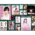AKB48 41stシングル 選抜総選挙〜順位予想不可能、大荒れの一夜〜&後夜祭〜あとのまつり〜 [DVD]