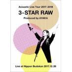 絢香/Acoustic Live Tour 2017-2018 〜3-STAR RAW〜(DVD)