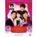 ミス・アジュンマ〜美魔女に変身!〜 DVD-BOX III [DVD]