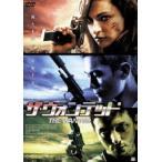 ザ・ウォンテッド(DVD)